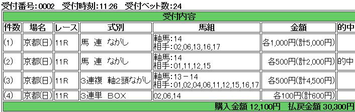 2015050316441690d.png