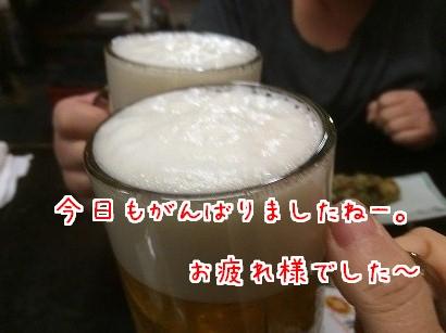 IMG_0909.jpg