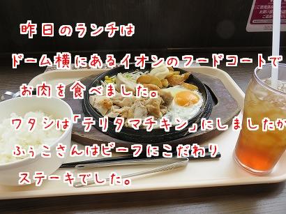 IMG_2577.jpg