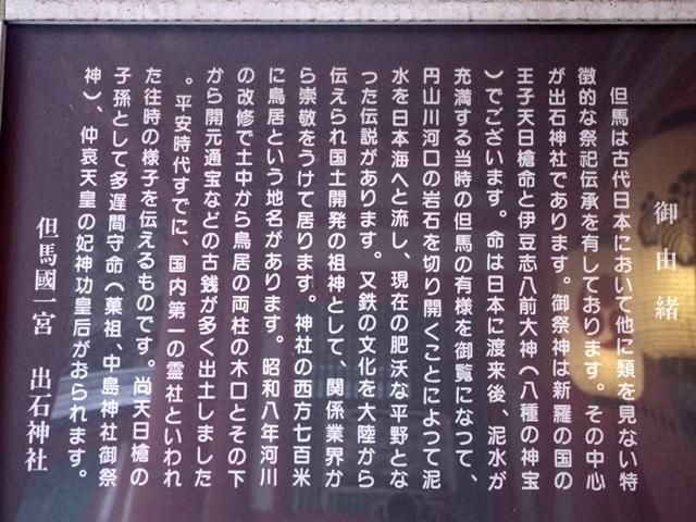150205_08.jpg