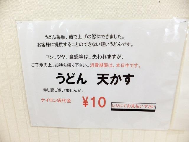 150227_07.jpg