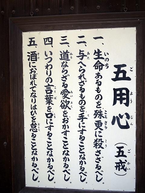 150319_02.jpg