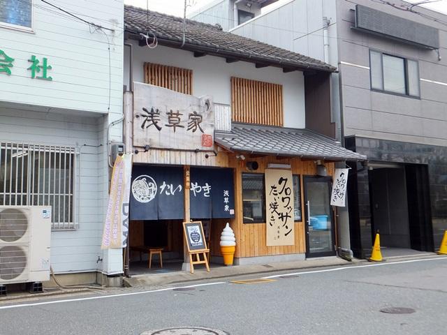 150321_01.jpg