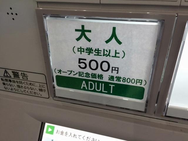 150508_05.jpg