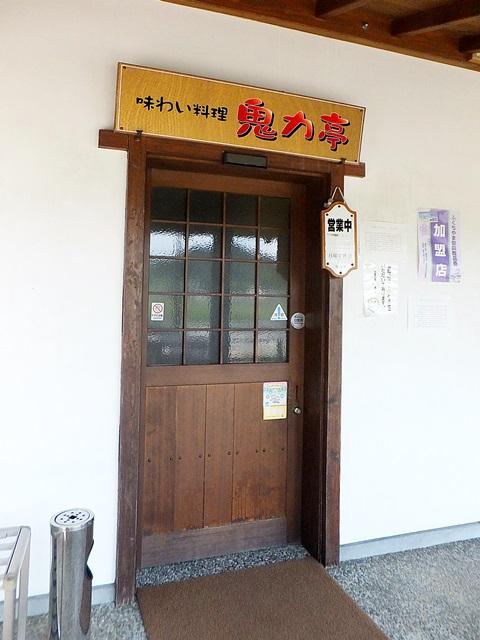 150602_08.jpg