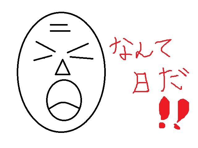 150614_03.jpg