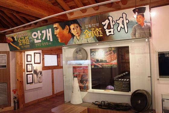 141219suncheon (9)