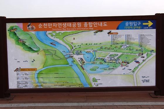 141219suncheon (10)