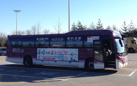 150103pohang (2)