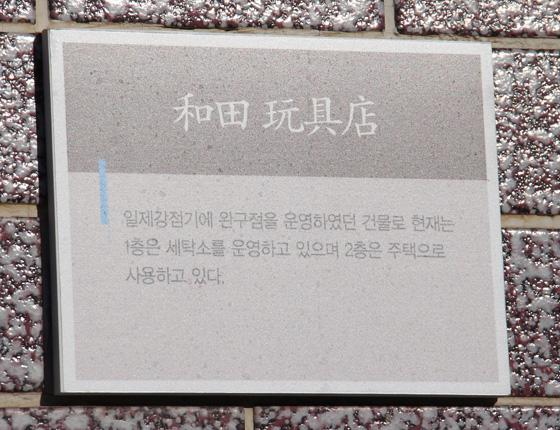 150103pohang (33)