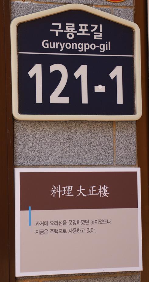 150103house (5)