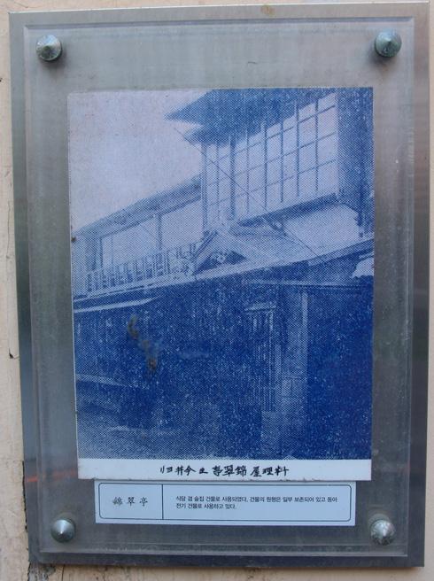 150103house (20)