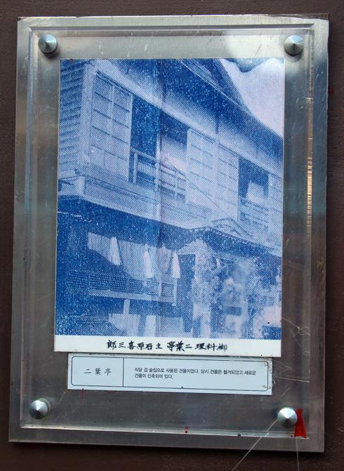 150103house (22)