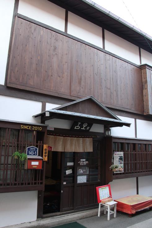 150103house (38)