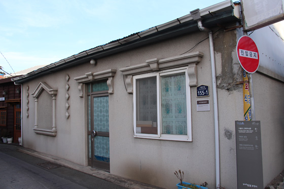 150103house2 (37)