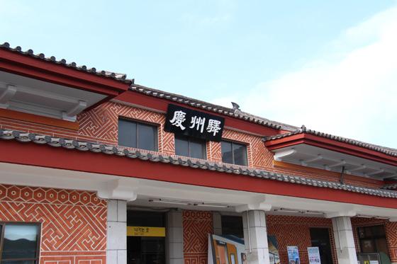 150104kyonju (2)