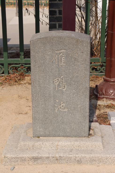 150104kyonju (8)