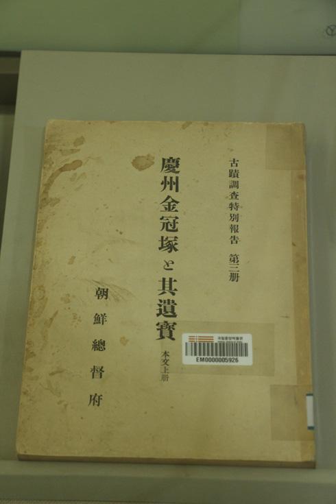 150104kyonju (20)
