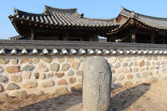 150104kyonju (27)