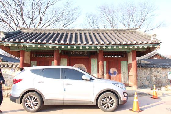 150104kyonju (35)