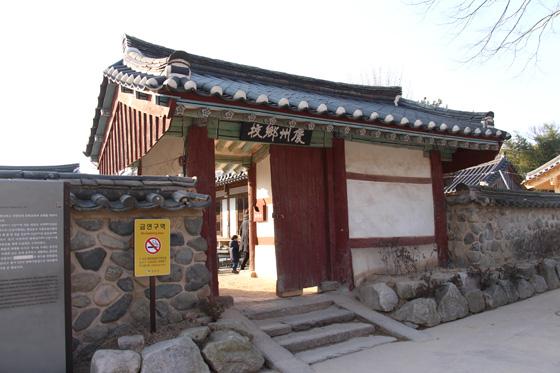 150104kyonju (36)
