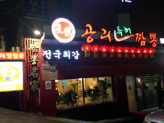 150305china (1)