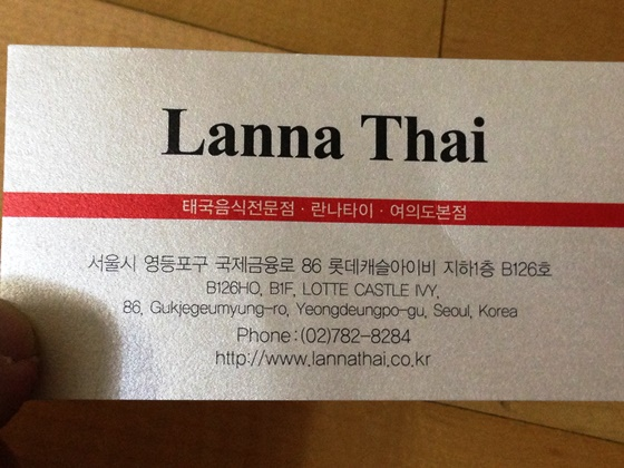 150307thai (1)