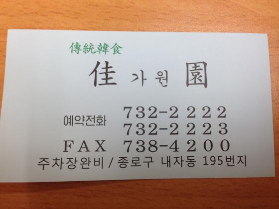 150320han (11)