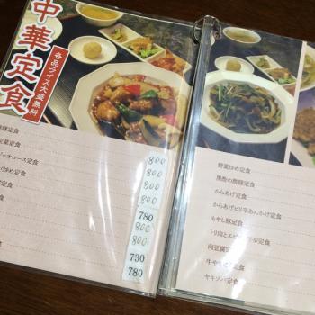 レストラン03