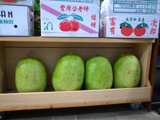 裕成水果 2