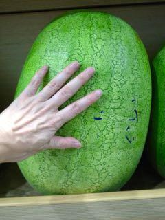 裕成水果 3