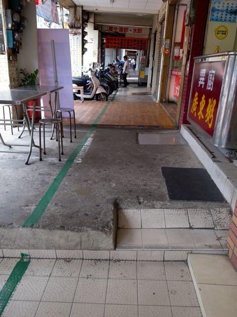 台湾の歩道