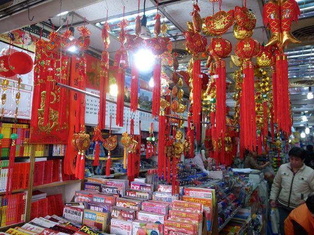 台北年末 1