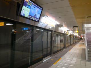 高雄地下鉄 1