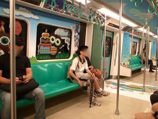 高雄地下鉄 3