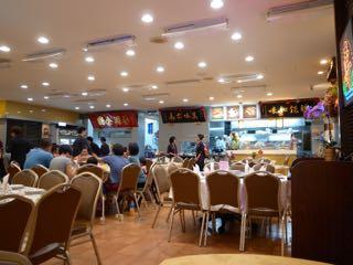 阿霞飯店 2