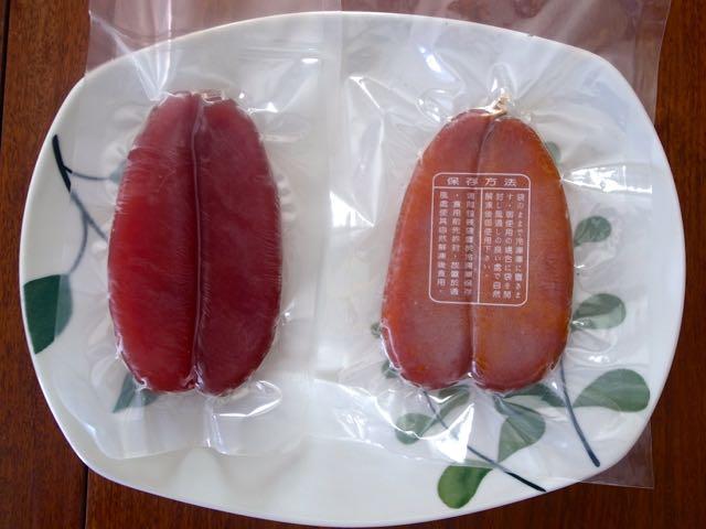 台湾カラスミ 3