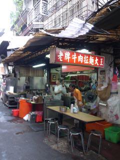老牌牛肉拉麺大王 1