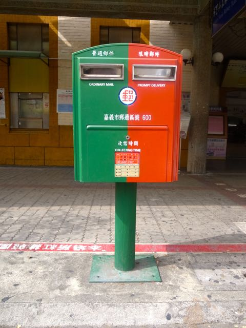 嘉義駅 3