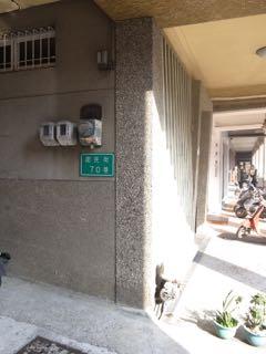 台南 ホテル 1