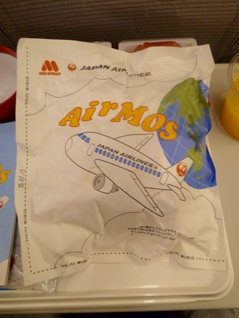 シドニー便機内食 - 1