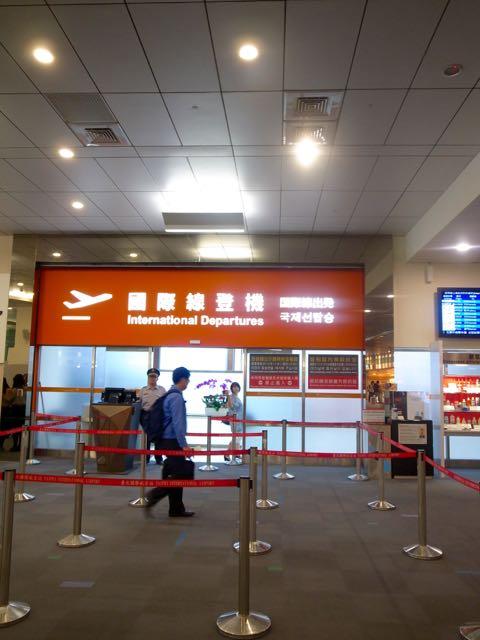 台北松山空港 - 1 (1)