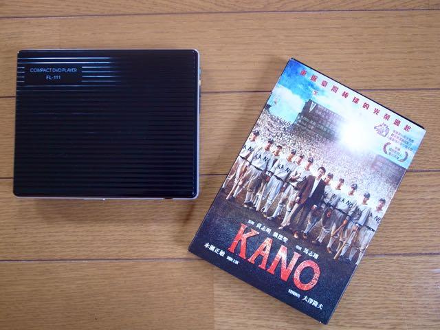 リージョンフリー DVDプレーヤー - 1