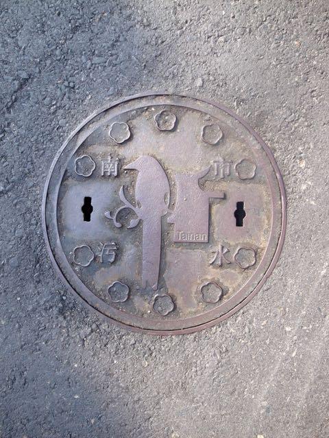 台南街角 - 1 (1)