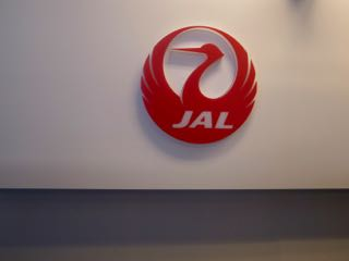 JAL - 1 (2)