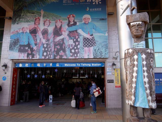 台東駅 - 1
