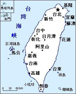 台湾地図 - 1