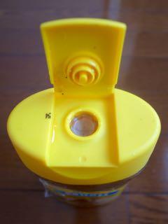 シドニー蜂蜜 - 1