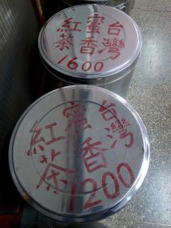 林華泰茶行 - 1 (2)
