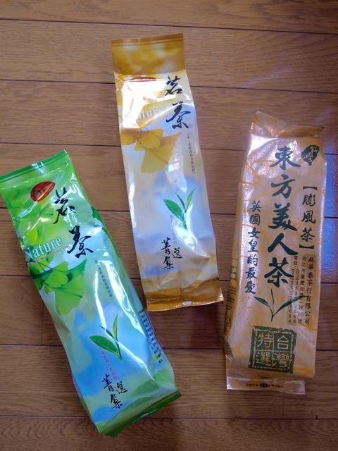 林華泰茶行 - 1 (4)